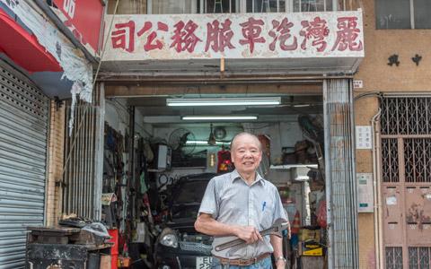 麗灣汽車服務公司