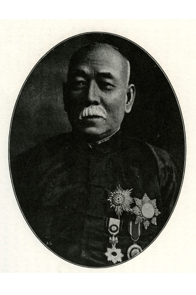 周壽臣爵士(1861-1959)
