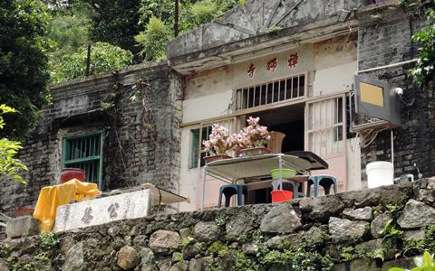 公菴禪師寺