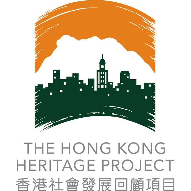 香港社會發展回顧項目