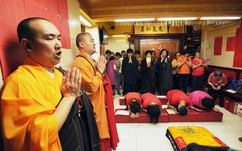 北角閩南人的信仰與廟宇