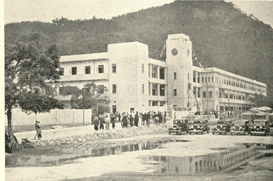 1935年建成的香港仔工業學校新校舍。