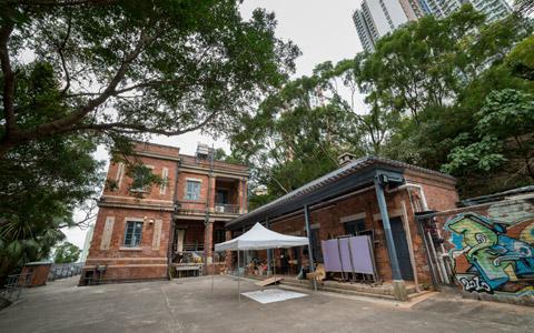 舊香港仔警署