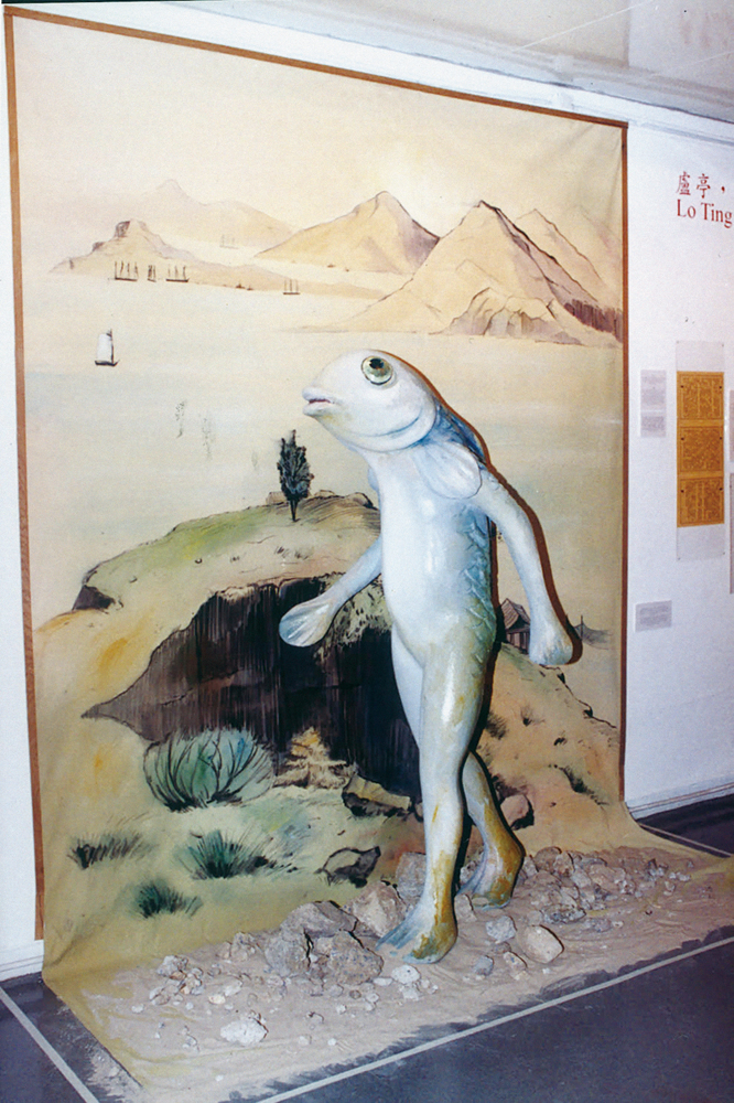 今天並不是太多人知曉盧亭半人半魚的傳說。