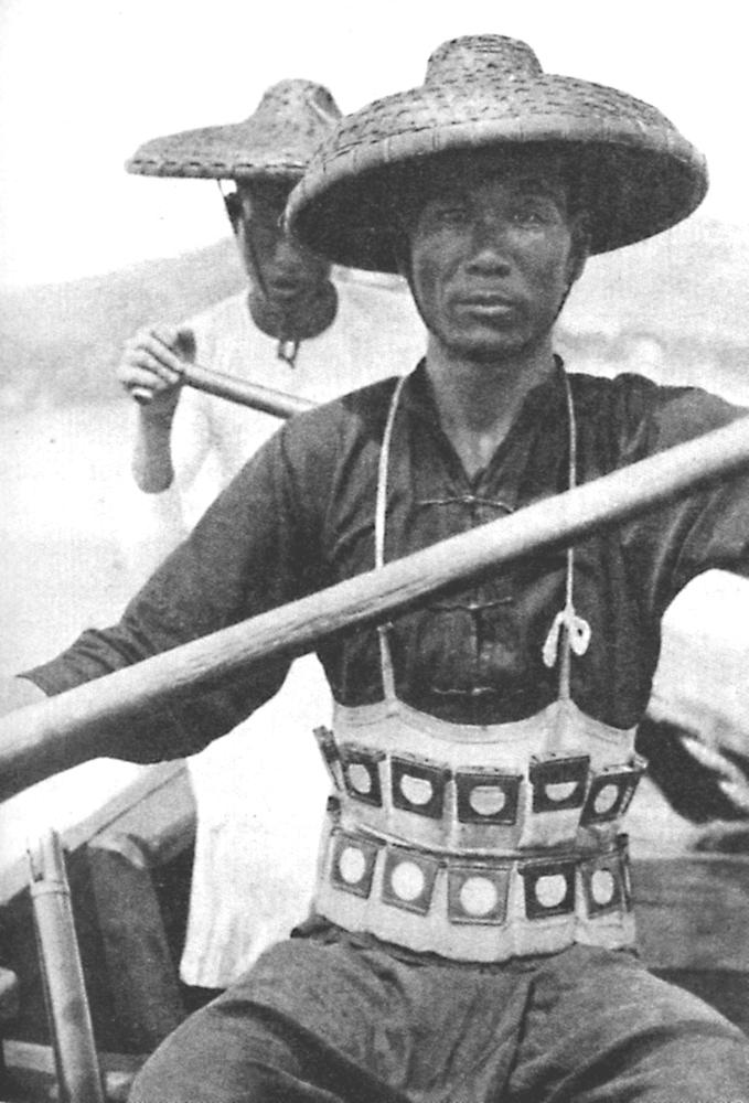 二十世紀初活躍香港附近海域的海盜。