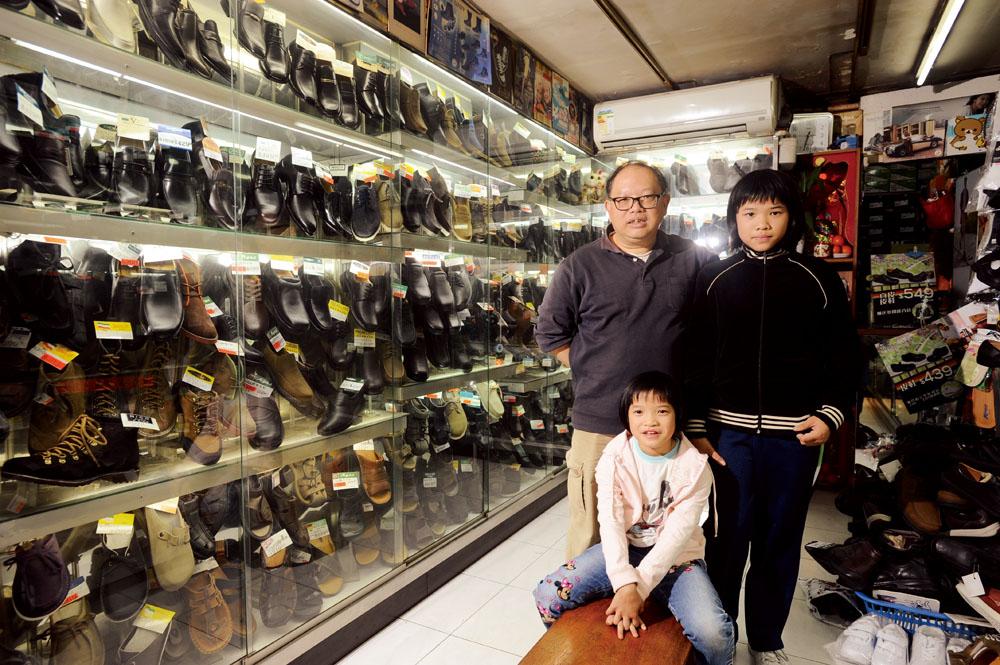 勵圖皮鞋和權記皮鞋