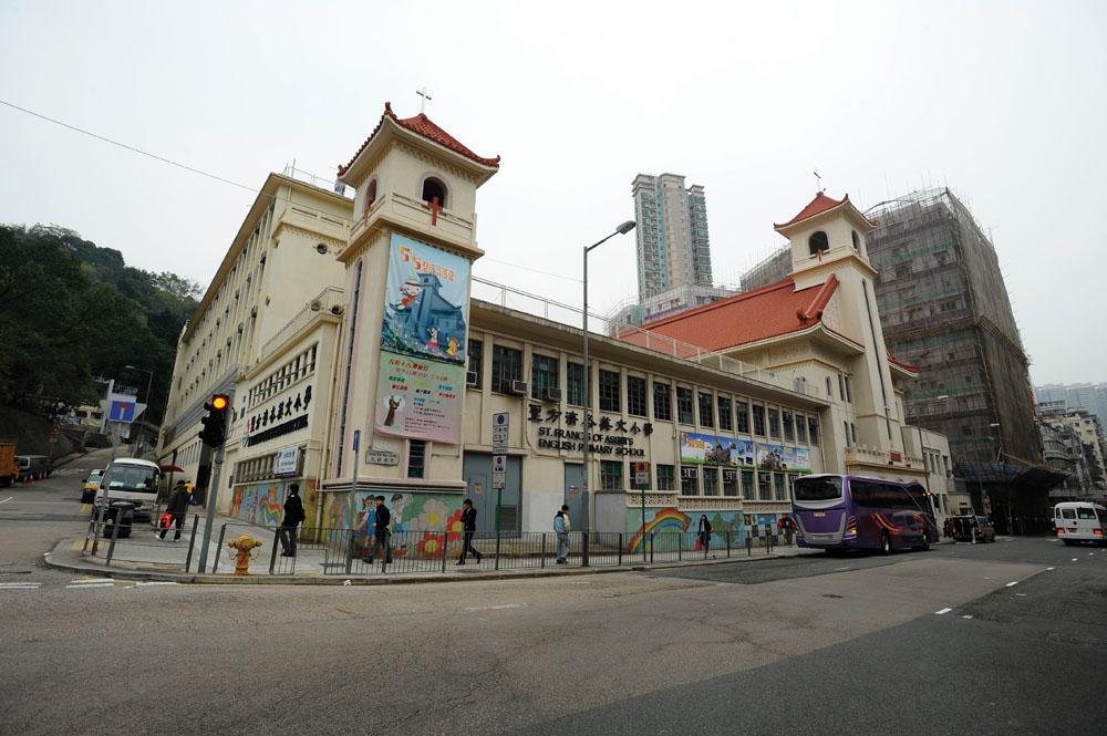 聖方濟各堂及英文小學
