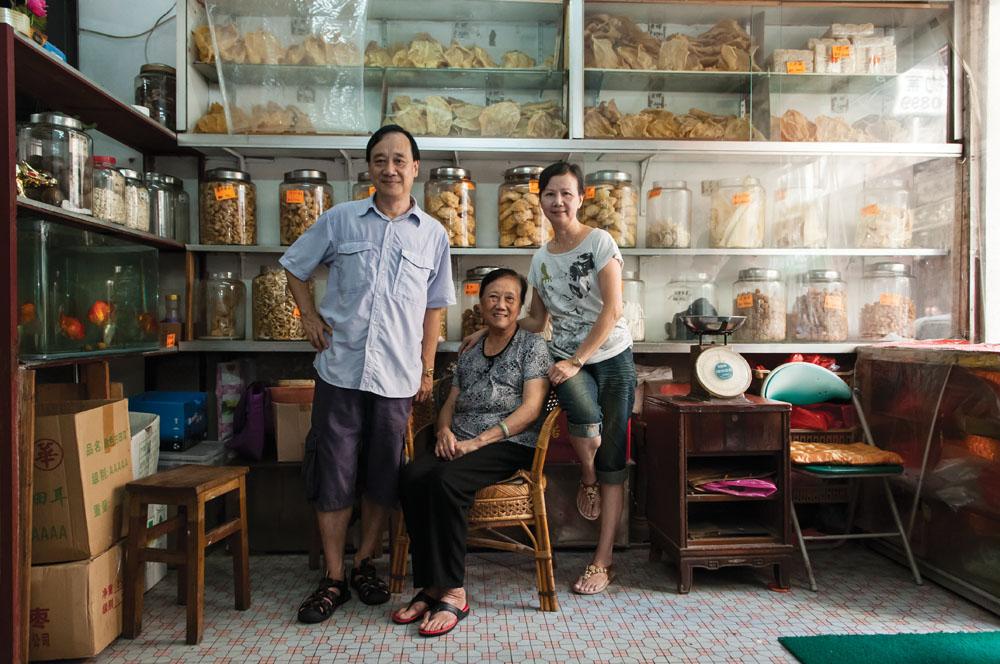 建興魚鰾海味