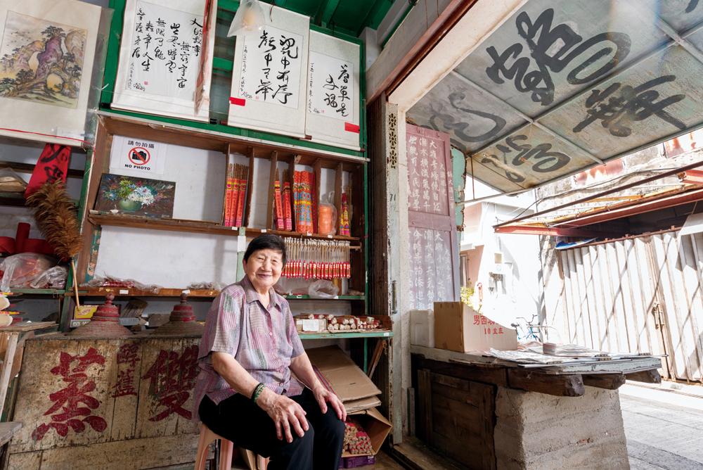 老店四周布滿店主早年寫下的書法,令店舖增添了文化氣息。