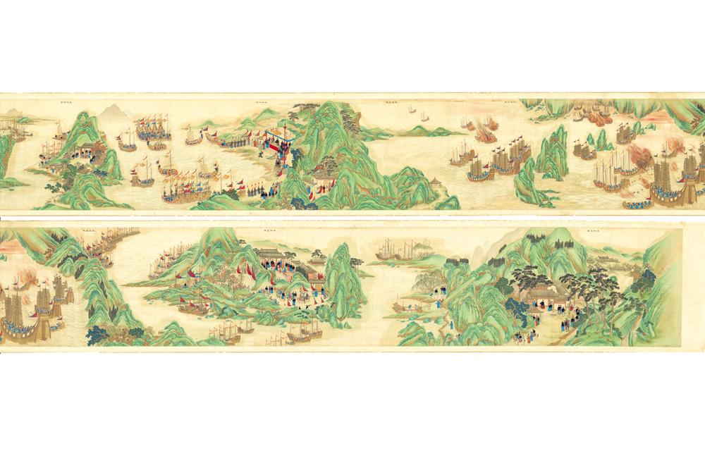 靖海全圖(局部), 1809年 – 1830年。 <br/>(香港海事博物館藏)