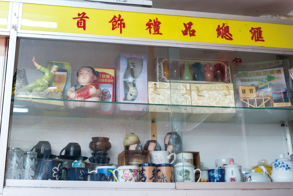 """The store still sells many traditional goods which, nowadays, seem to have """"a taste of antiquity""""."""