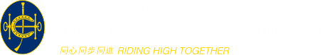 The Hong Kong Jockey Club Charities Trust 香港賽馬會慈善信託基金