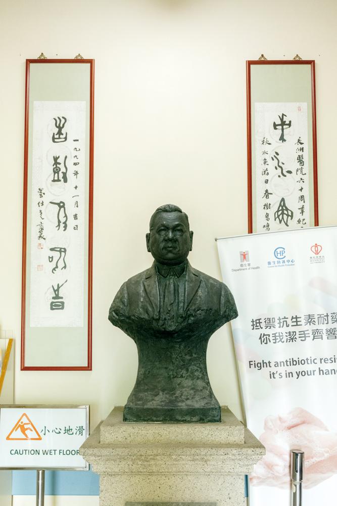 醫院大堂置有胡文虎像,長洲街坊在此撰寫碑誌感謝。