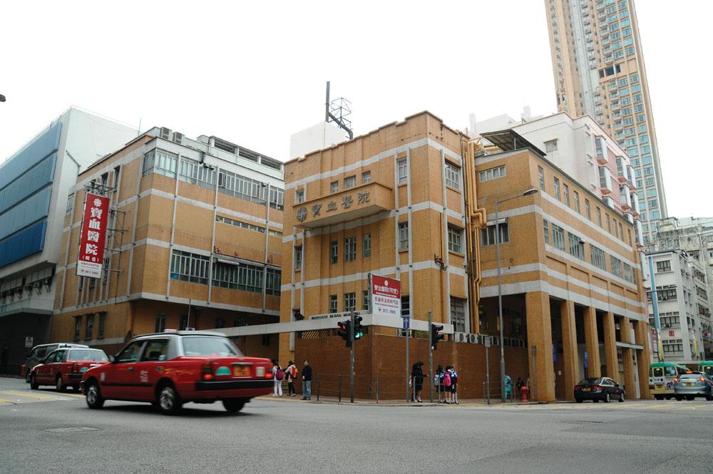寶血醫院 (明愛)