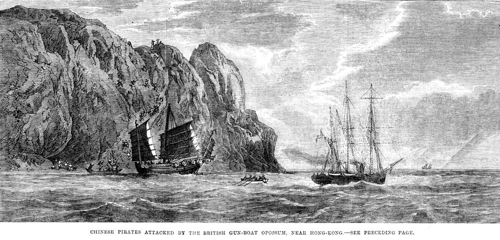 十九世紀中葉皇家海軍在香港附近的海域追剿海盜。