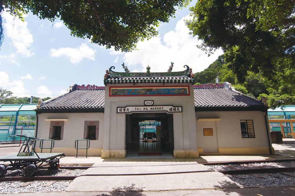 舊大埔墟火車站