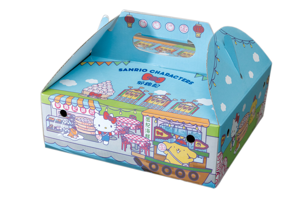 新設計的包裝盒