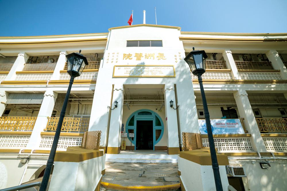 長洲醫院由胡文虎昆仲捐建,是離島第一所西醫院。