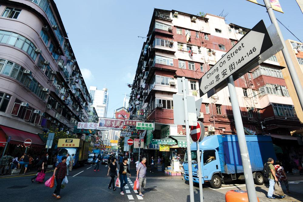 荃灣第一街 —眾安街