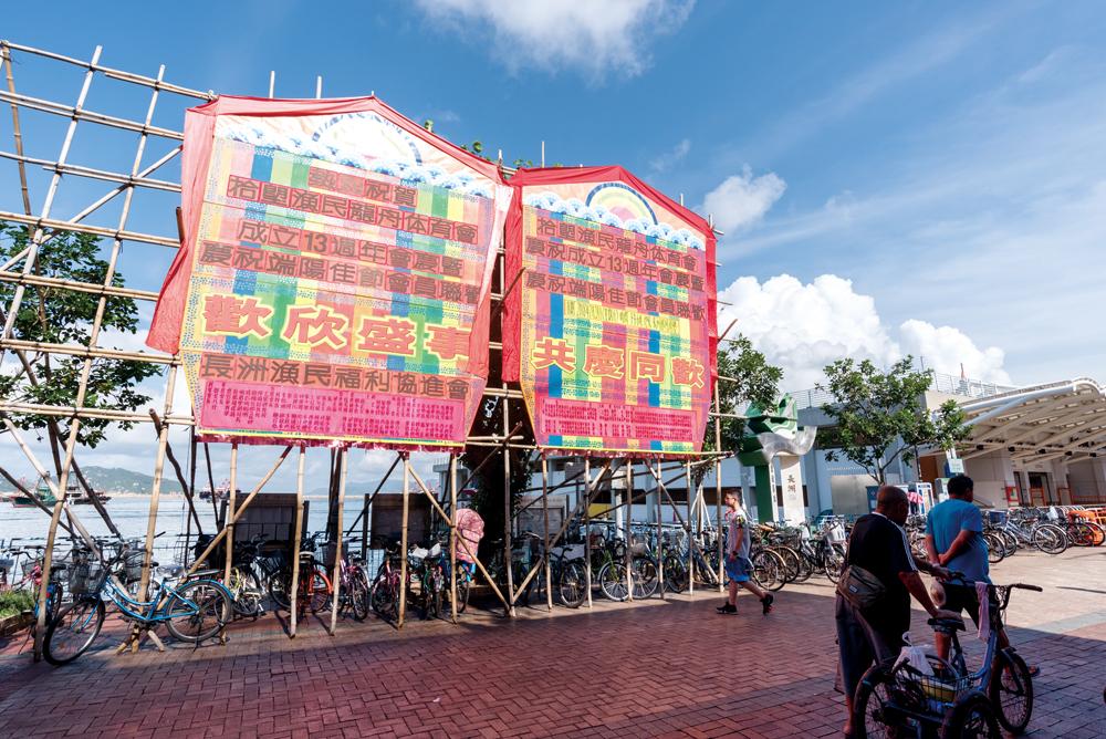 大型花牌的形式跟其他市區地方有所分別,視為特色。