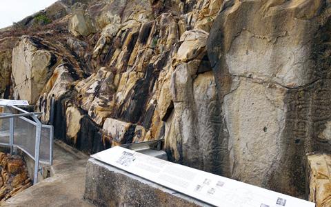 蒲苔島古代石刻