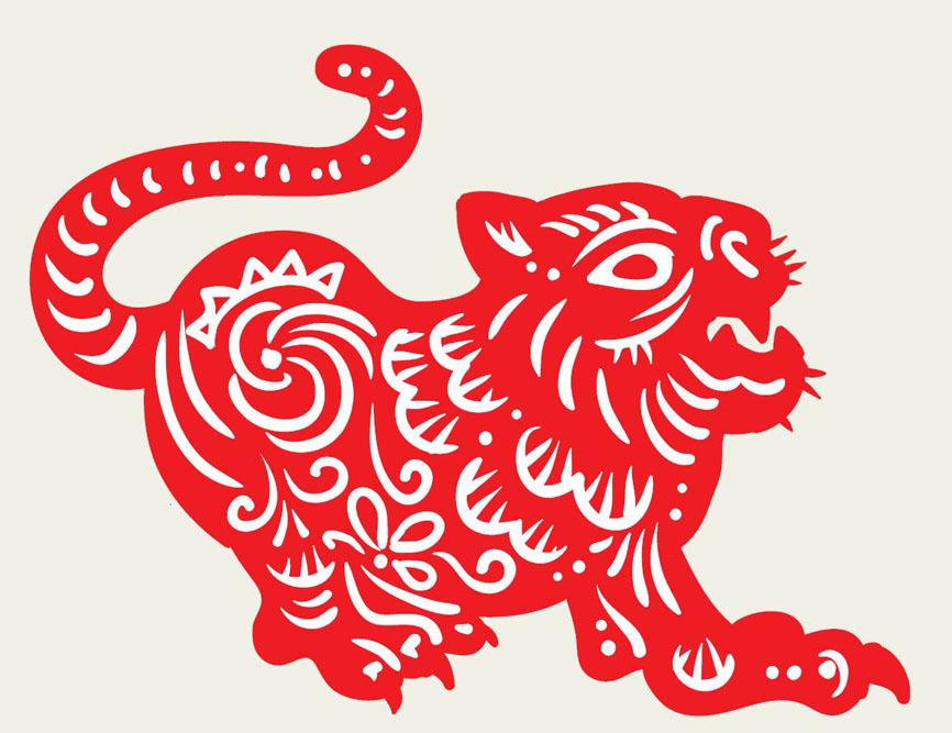 大埔有老虎