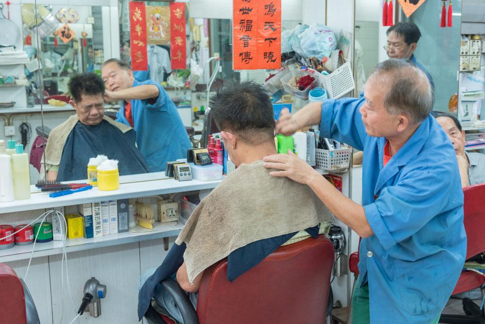 上海寶城理髮公司