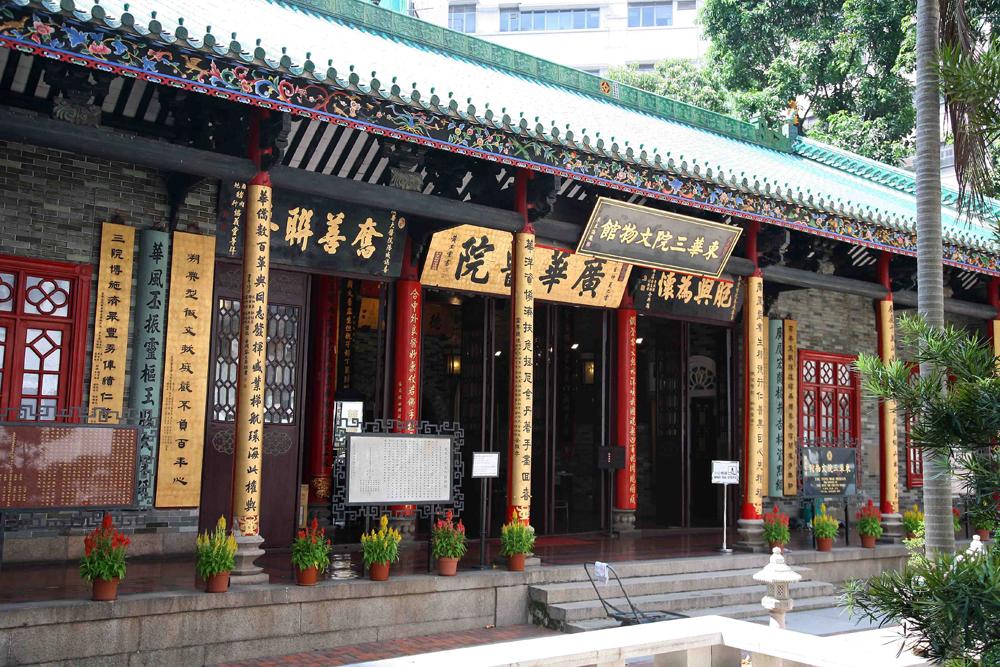 廣華醫院舊大堂