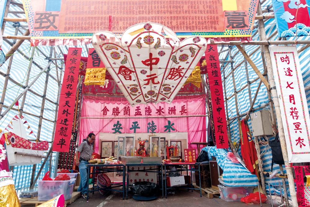 長洲水陸居民每年農曆七月下旬在碼頭附近搭棚舉行盂蘭勝會。