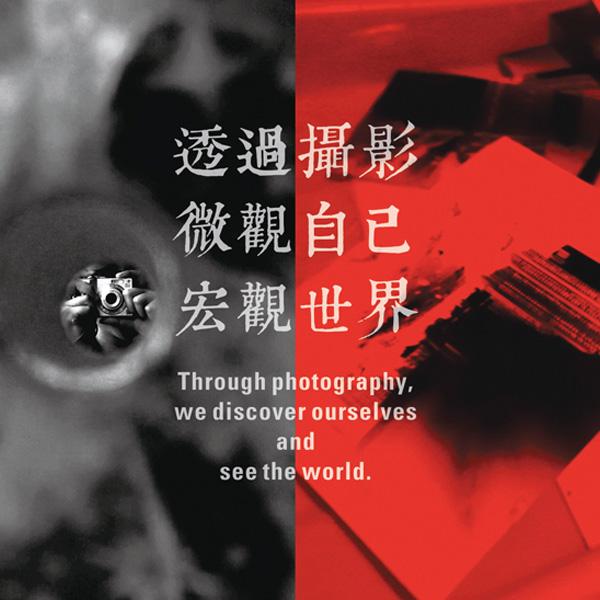 廖慧怡、伍偉昌@ 豆腐膶工作室
