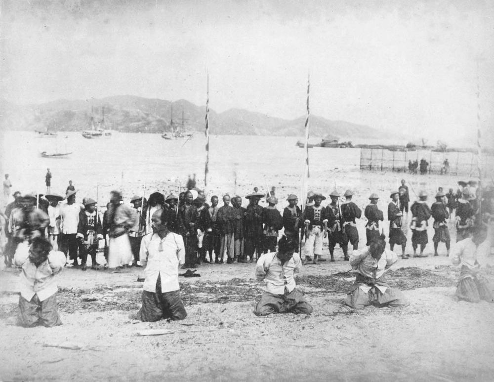 1891年清政府於九龍寨城外處決海盜。