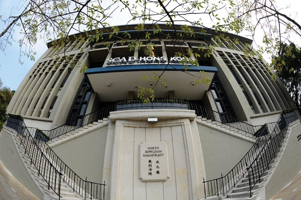 北九龍裁判法院